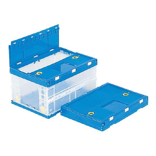(業務用10個セット)三甲(サンコー) 折りたたみコンテナボックス/サンクレットオリコン 【フタ付き】 P22B 透明×ブルー(青) 【代引不可】