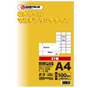 (業務用3セット) ジョインテックス OAマルチラベル 21面 100枚*5冊 A240J-5