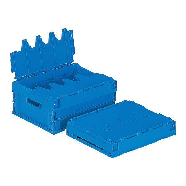 (業務用10個セット)三甲(サンコー) 折りたたみコンテナボックス/サンクレットオリコン 【フタ付き】 16B ブルー(青) 【代引不可】