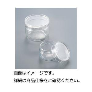 (まとめ)クリアー瓶 S2 350ml【×10セット】