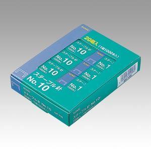 (業務用セット) ソニック ステープル針 GP-736 20箱入 【×3セット】