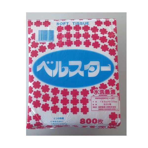 (業務用20セット) 高野製紙 ベルスターソフト 800枚