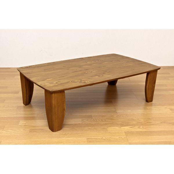 浮造りセンターテーブル/折りたたみローテーブル 【長方形 幅120cm】 木製【代引不可】