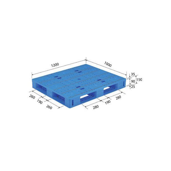 (業務用2個セット)三甲(サンコー) プラスチックパレット/プラパレ 【片面使用タイプ】 軽量 LX-1012D4(PE)ブルー 青