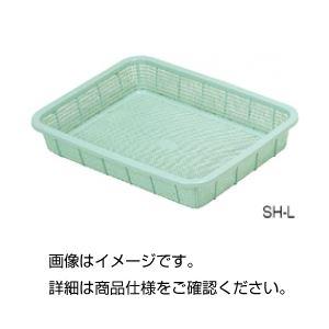 (まとめ)浅型バスケット SH-S300×225×55m【×20セット】