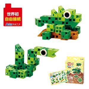 (まとめ) Artecブロック/カラーブロック 【はちゅうるいセット】 30pcs ABS製 【×15セット】