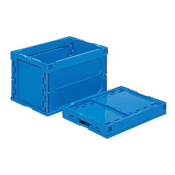 (業務用5個セット)三甲(サンコー) 折りたたみコンテナボックス/オリコン 50B-M ブルー(青) 【フタ別売り】【代引不可】