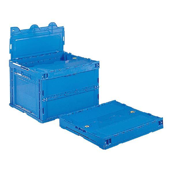 三甲(サンコー) 折りたたみコンテナボックス/サンクレットオリコン 【フタ付き】 P84B ブルー(青)【代引不可】