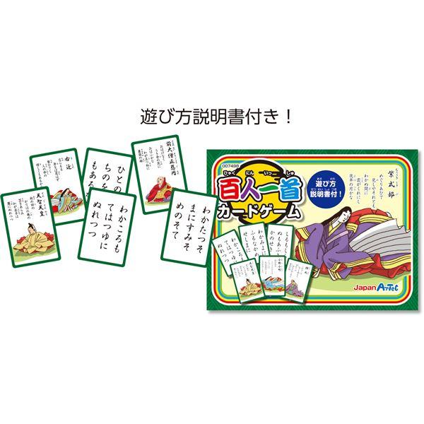 (まとめ) 百人一首カードゲーム 【×15セット】