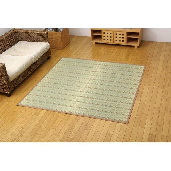 純国産 掛川織 い草カーペット 『宮之浦』 ベージュ 江戸間2畳(174×174cm)