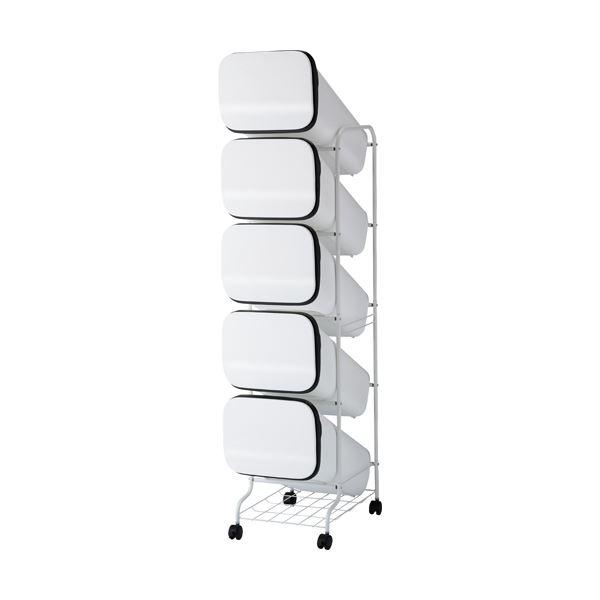 スタンド式 ダストボックス/ゴミ箱 【ホワイト 19L×5段】 高さ147cm キャスター付 移動可能 車輪付き き 『スムース』 白