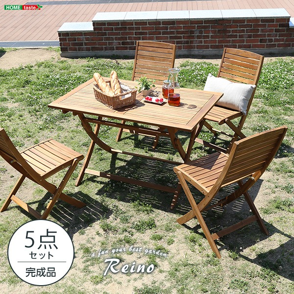 アカシア製 折りたたみテーブル 机 &チェア (イス 椅子) 【5点セット ブラウン】 長方形 幅約120cm 木製 パラソル可 『reino レイノ』 茶