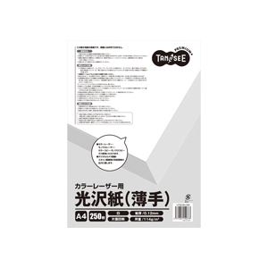 (まとめ) TANOSEE カラーレーザープリンター用 光沢紙 薄手 A4 1冊(250枚) 【×10セット】