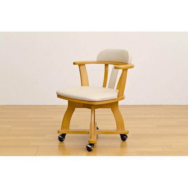 キャスター付 移動可能 車輪付き きダイニングチェア ダイニング用チェア イス 食卓 椅子 【DENVER】 肘付き/360度回転 合成皮革/木製 ナチュラル