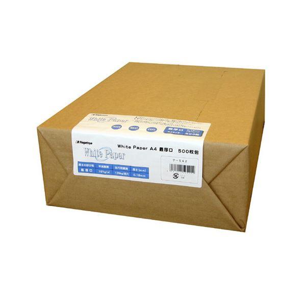 (まとめ) 長門屋商店 ホワイトペーパー A4 最厚口 135kg ナ-542 1冊(500枚) 【×2セット】 白