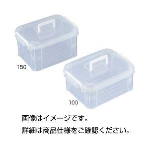 (まとめ)持手付ミニコンテナー 150【×5セット】
