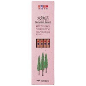(業務用50セット) トンボ鉛筆 エコ鉛筆 木物語 CV-REAVP 朱藍