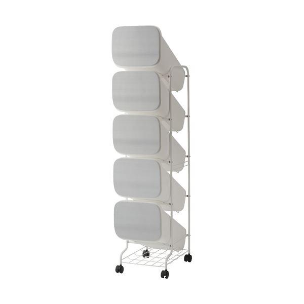スタンド式 ダストボックス/ゴミ箱 【メタル 19L×5段】 高さ147cm キャスター付き 『スムース』【代引不可】