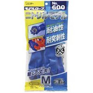 (業務用100セット) エステー ニトリルモデル/作業用手袋 【No.600 背抜きM】