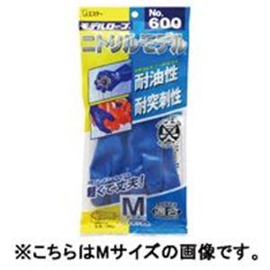 (業務用100セット) エステー ニトリルモデル/作業用手袋 【No.600 背抜きL】