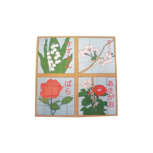 スマイルファクトリー 花のパズル3 SFO026-03
