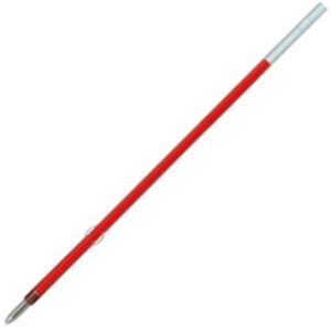 【送料無料】(業務用50セット) 三菱鉛筆 ボールペン替え芯/リフィル 【0.7mm/赤 10本入り】 油性インク SA7CN.15 ×50セット
