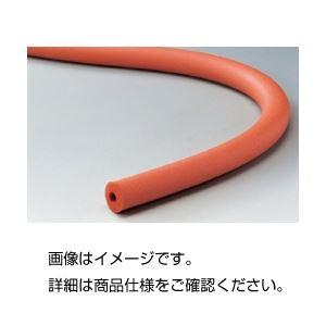 (まとめ)シリコン断熱ホースSD-7(2m)【×10セット】