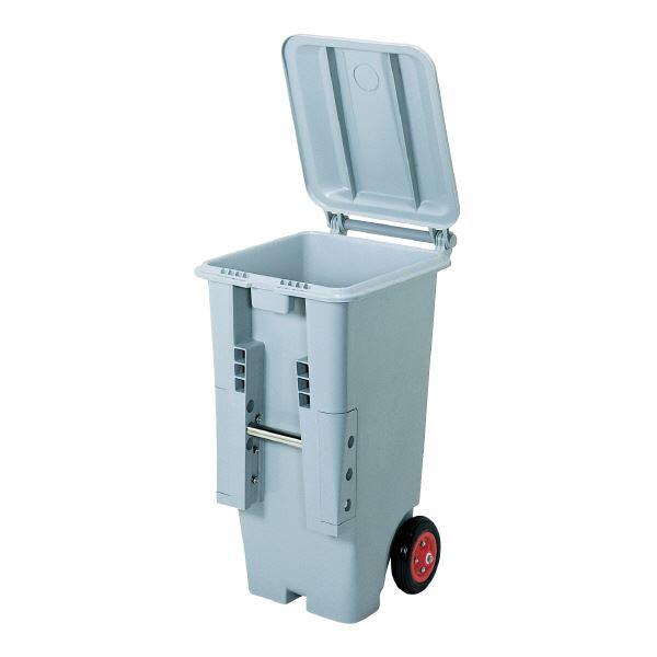 三甲(サンコー) ゴミコンテナボックス(大型反転式コンテナ) プラスチック製 蓋/キャスター付き SCB-130 (H) ライトグレー【代引不可】