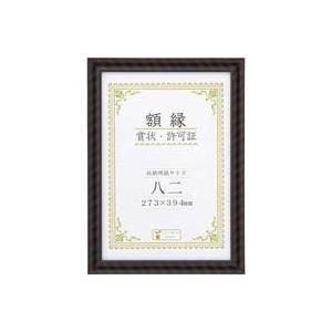 (業務用30セット) 大仙 金ラック-R 八二 箱入 J335C3200