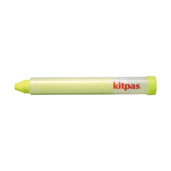 人気新品入荷 (まとめ)日本理化学工業 キットパスホルダー 黄 KP-Y【×50セット】, 最大80%オフ! 2efc30f4