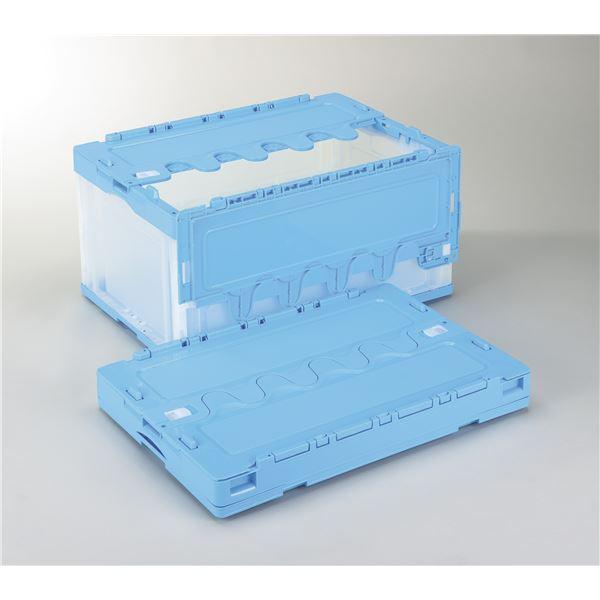 使わないときはパタンと折りたたみ 販売 コンテナBOX 収納容器 フタ付き折りたたみコンテナ オリコン セール品 CF-S76NR 岐阜プラスチック工業 75L ブルー透明 青