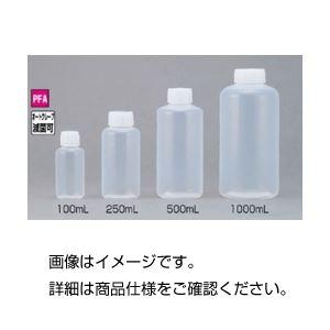 (まとめ)PFAボトル細口 KS-500【×5セット】