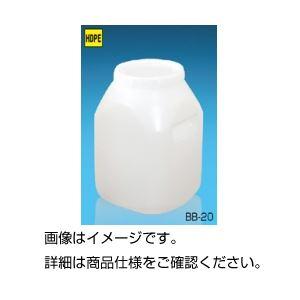 (まとめ)正角缶 BB-20(広口)20L【×3セット】