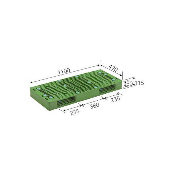 三甲(サンコー) プラスチックパレット/プラパレ 【両面使用型】 段積み可 R2-047110F グリーン【代引不可】