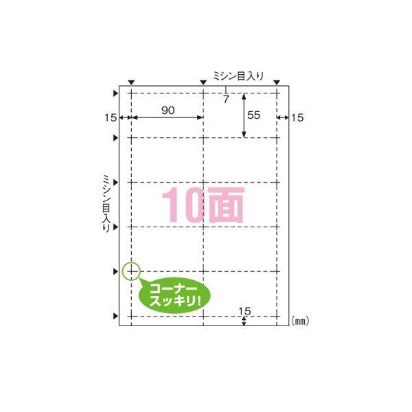 (業務用セット) ヒサゴ ビジネス名刺 A4判 10面/厚みしっかり BX06 ホワイト 100枚入 【×2セット】 白