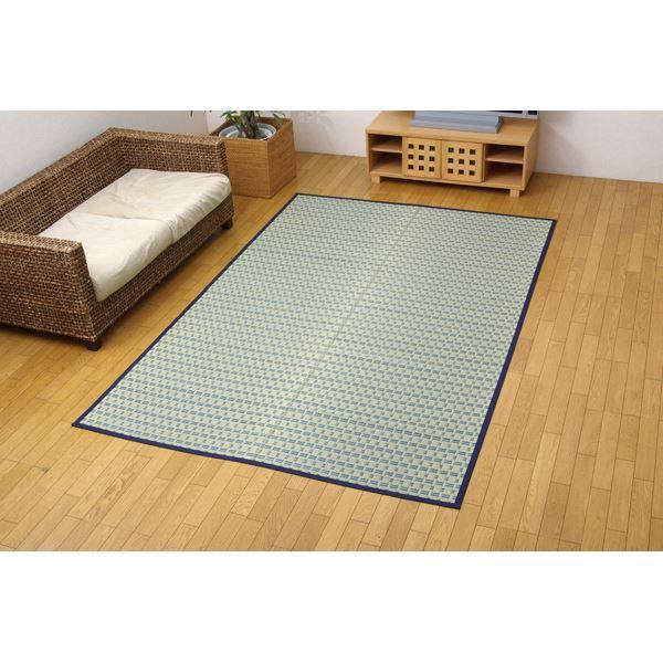 【送料無料】掛川織 い草カーペット 『雲仙』 ブルー 江戸間6畳(261×352cm)( ブルー 青 )