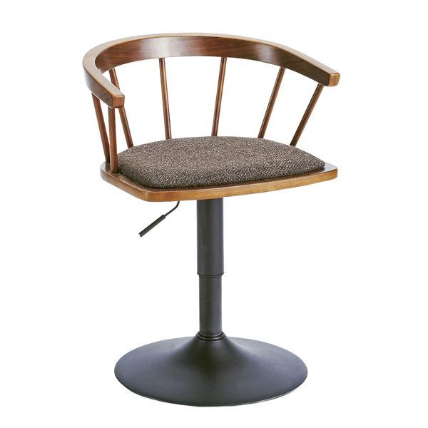 北欧風ダイニングチェア ダイニング用チェア イス 食卓 椅子 (昇降式カウンターチェア (イス 椅子) ) 木製×ファブリック生地 背もたれ/肘付き ブラウン 茶