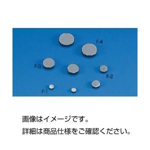 (まとめ)強力フェライト磁石F-16φ 入数:10個【×20セット】