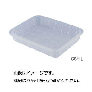 (まとめ)浅型バスケット(クリア)CSH-M【×10セット】
