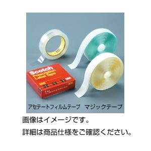 (まとめ)マジックテープ【×3セット】