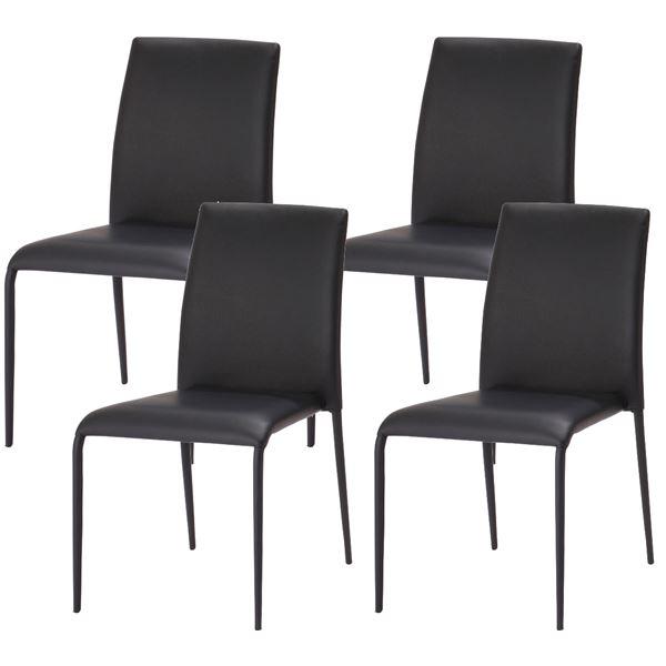 あずま工芸 ダイニングチェア ダイニング用チェア イス 食卓 椅子 スタッキング可能 ブラック【4脚入】 TDC-9339 黒