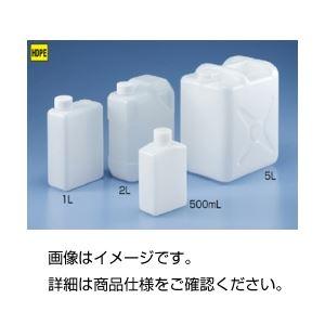 (まとめ)平角缶(1口タイプ)FR-50 5L 【×10セット】