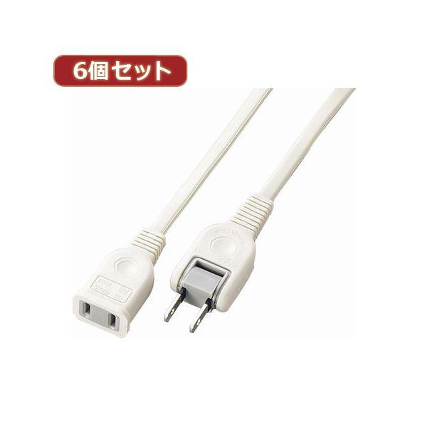 YAZAWA 6個セット耐トラ付延長コード Y021010WHX6
