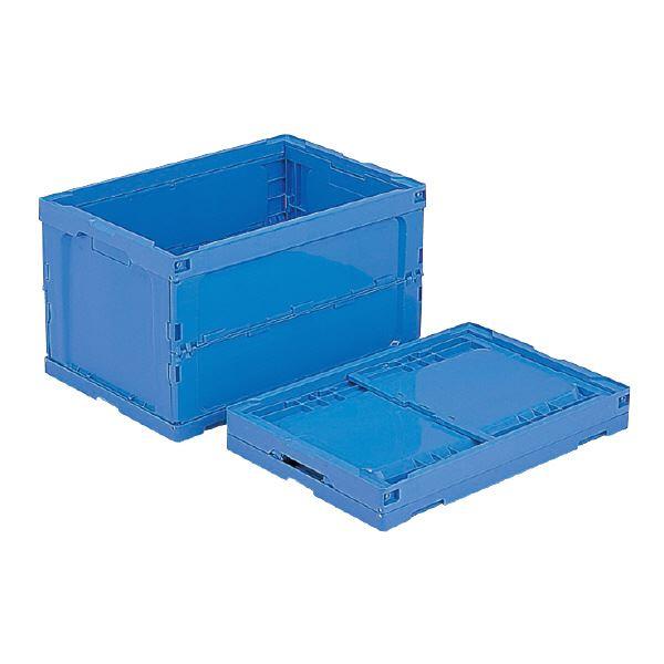 (業務用4個セット)三甲(サンコー) 折りたたみコンテナボックス/オリコン 【87L】 H88B ブルー(青) 【フタ別売り】【代引不可】
