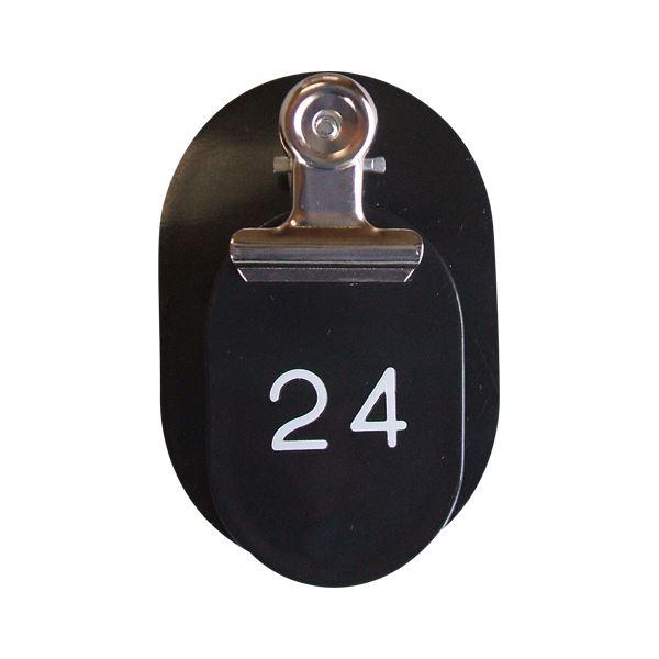 クラウン PP親子札 連番1―50 黒 CR-PY50-B