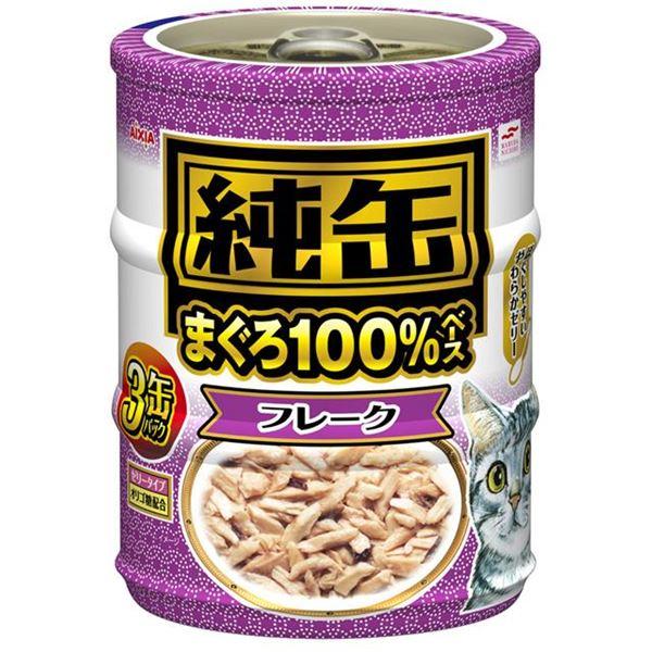 (まとめ)アイシア 純缶ミニ3P フレーク 65g×3缶 【猫用・フード】【ペット用品】【×24セット】