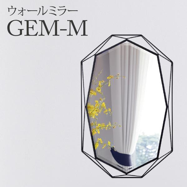 モダン 壁掛け鏡/ウォールミラーGEM 【M】 幅50cm ブラック 飛散防止加工 黒