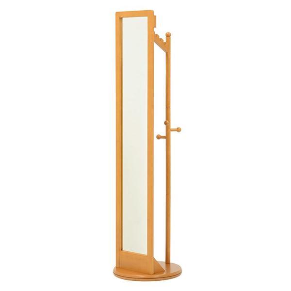回転式ミラー/全身姿見鏡 【ナチュラル】 木製 幅φ45cm×高さ170cm ハンガーラック付き【代引不可】