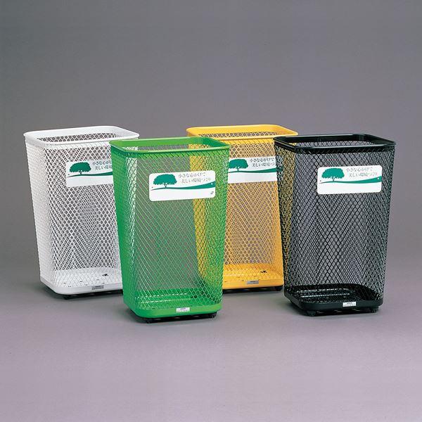 グランドコーナーボックス * DS-197-444(緑)