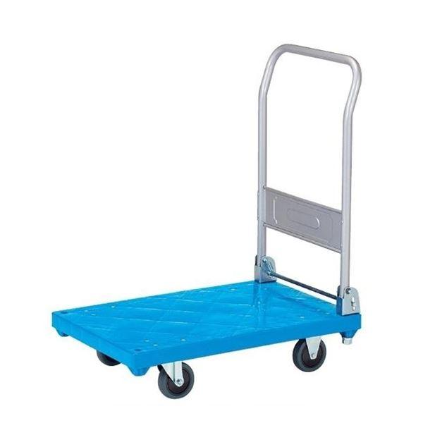 リスキャリー/台車 【71・45(小) 折りたたみ型 4インチ エラストマー車】 自在×2 固定×2 ブルー 静音キャスター仕様 青